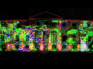 Giochi di luce Bottega26 - Illuminiamo i tuoi eventi