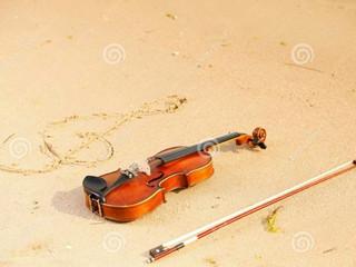 Musica per i nostri sposi !!!